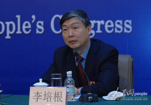 华中科技大学校长,党委常委李培根